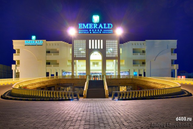 Golden 5 Emerald in night photo