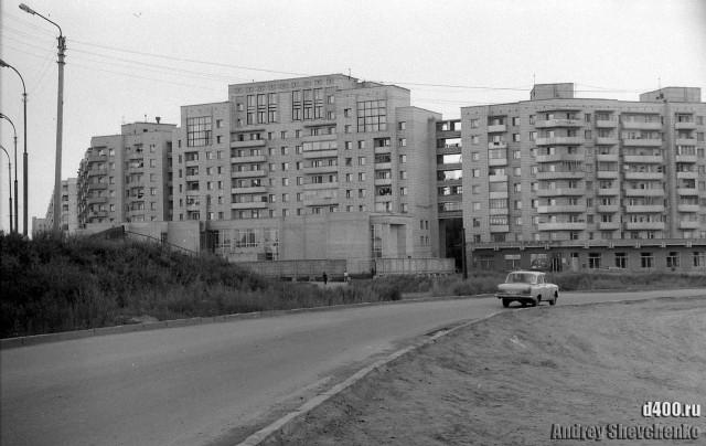 фотографии барнаула 1990 года