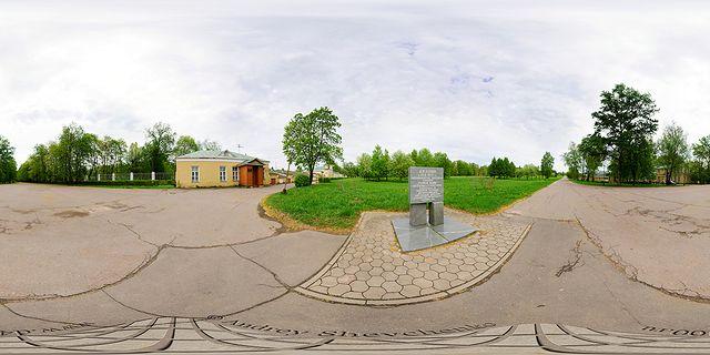 фото горки ленинские памятный камень