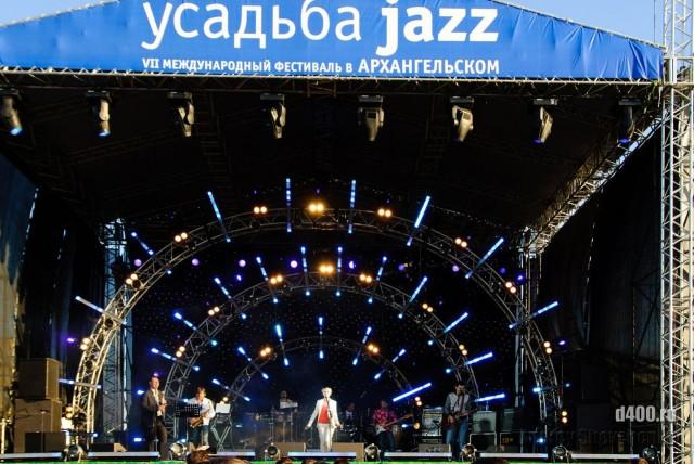 Усадьба Джаз 2010