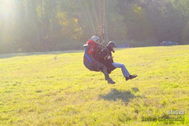 полетать на параплане в подмосковье