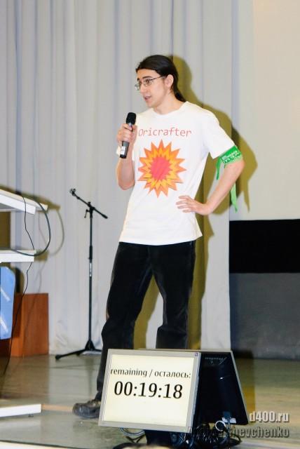 Российский финал Imagine Cup 2011 (12)