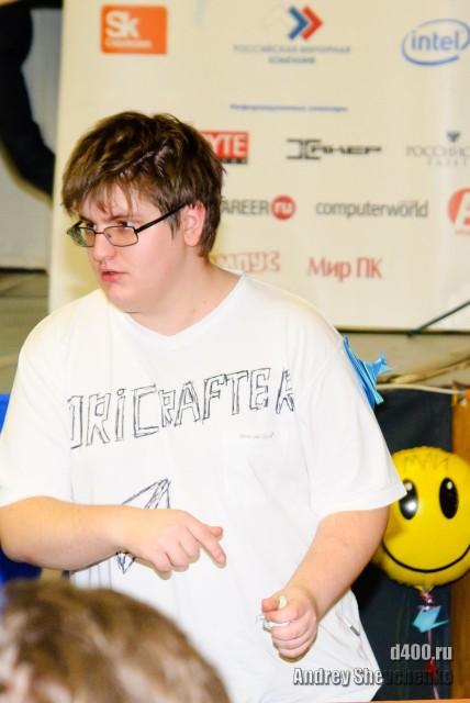Российский финал Imagine Cup 2011 (15)