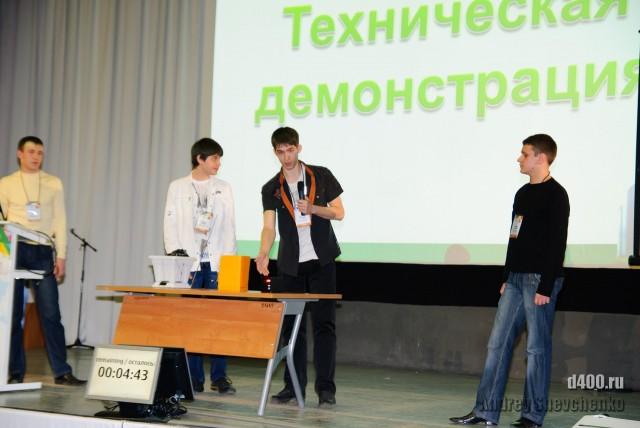 Российский финал Imagine Cup 2011 (17)