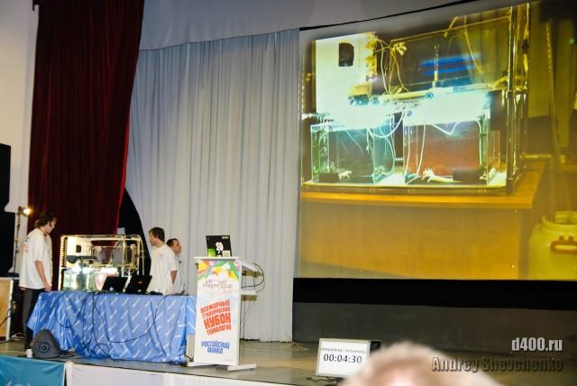 Российский финал Imagine Cup 2011 (35)