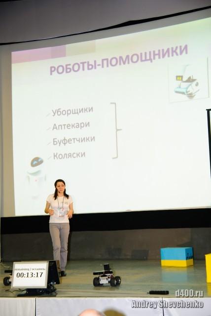Российский финал Imagine Cup 2011 (37)