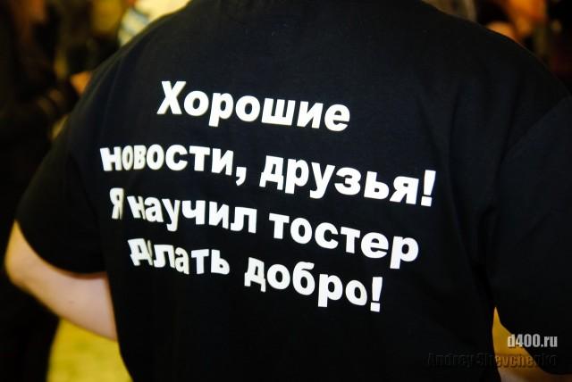 Российский финал Imagine Cup 2011 (46)