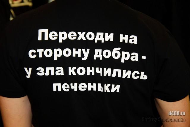 Российский финал Imagine Cup 2011 (50)