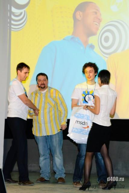 Российский финал Imagine Cup 2011 (53)