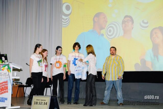 Российский финал Imagine Cup 2011 (54)