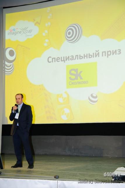 Российский финал Imagine Cup 2011 (58)