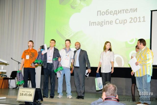 Российский финал Imagine Cup 2011 (59)