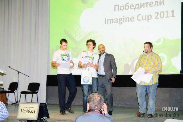 Российский финал Imagine Cup 2011 (60)