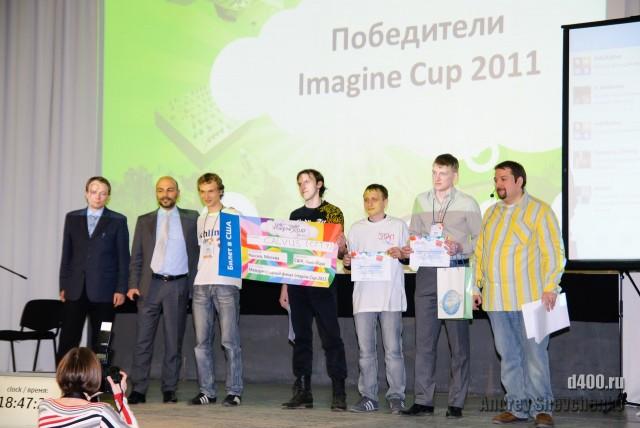 Российский финал Imagine Cup 2011 (61)
