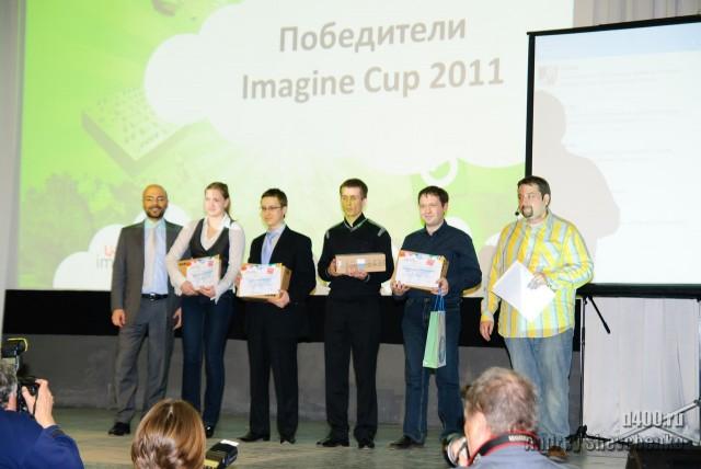 Российский финал Imagine Cup 2011 (62)
