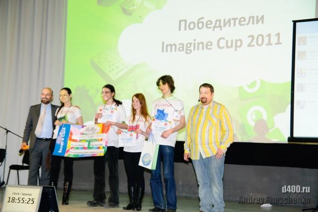 Российский финал Imagine Cup 2011 (64)