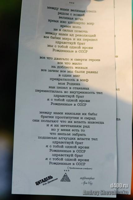 стишок = 30 рублей = стакан чаю