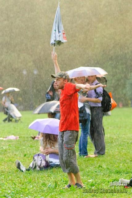 танцы под дождем