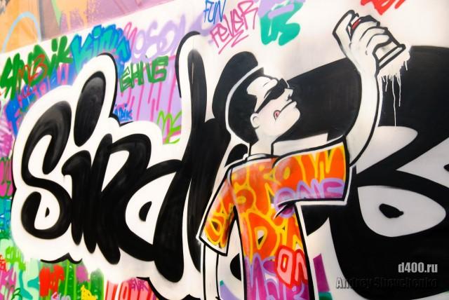 фото графитти на Адреналин Геймс