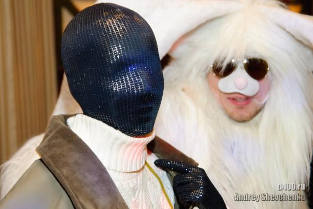 Заяц и Аврора
