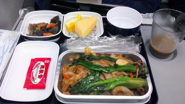 flight food CZ325 Guangzhou - Sydney. Breakfast